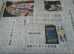 ケータイ2009 05 06-1.JPG