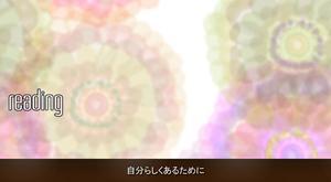 リーディング画像.JPG