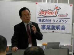 2009 03 21-1.JPG
