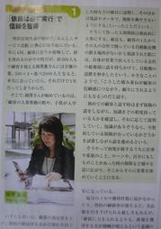 2009 03 22-1.JPG