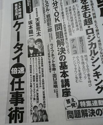 2009 03 22-2.JPG