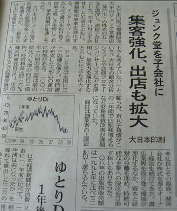 2009 03 22-4.JPG