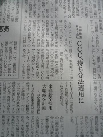 2009 03 29-11.JPG