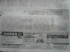 2009 03 29-3.JPG
