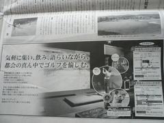 2009 03 29-8.JPG