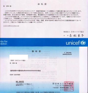2009 03 31-1.jpg
