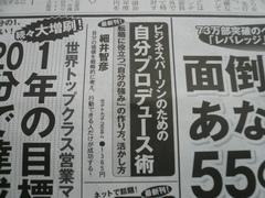 2009 0303-3.JPG