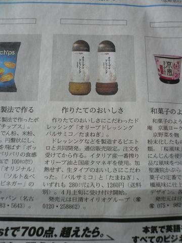2009 04 05-11.JPG