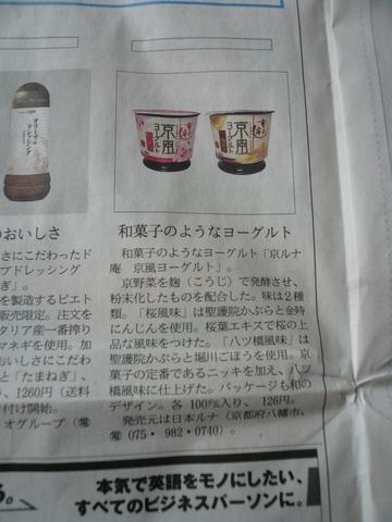 2009 04 05-12.JPG