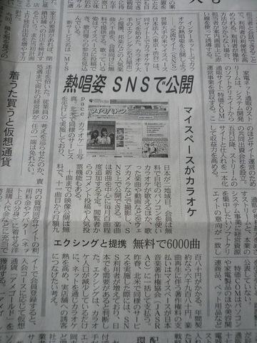 2009 04 05-2.JPG