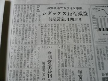 2009 04 05-3.JPG