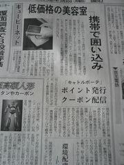 2009 04 05-4.JPG