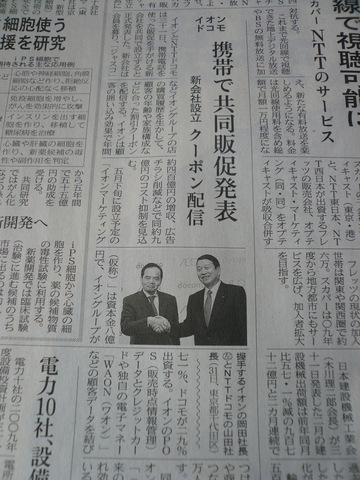 2009 04 05-6.JPG