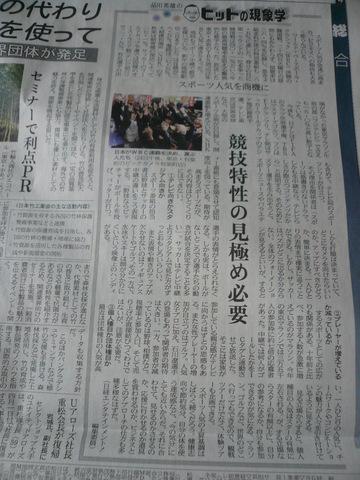 2009 04 05-7.JPG
