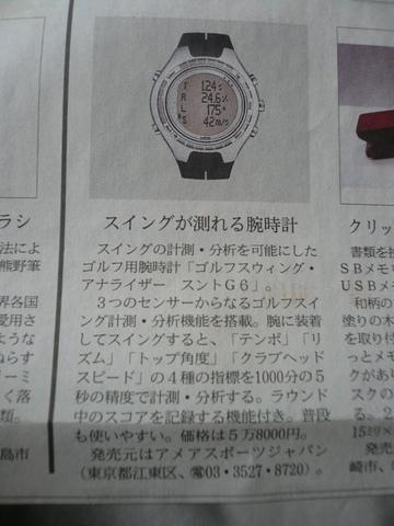 2009 04 05-8.JPG