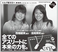 2009 04 10-4.JPG