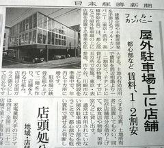 2009 04 10-5.JPG