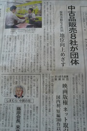 2009 04 12-2.JPG