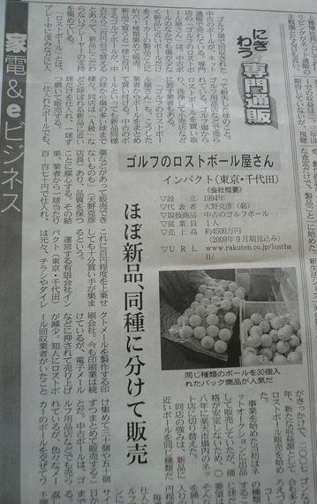 2009 04 12-3.JPG