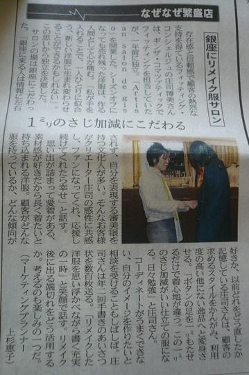 2009 04 12-4.JPG