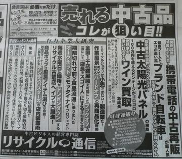 2009 04 12-5.JPG