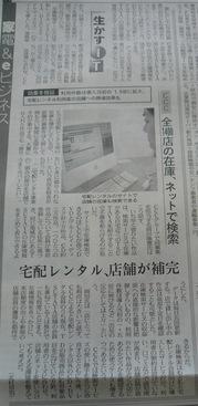 2009 04 14-14.JPG