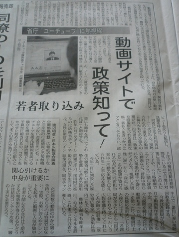 2009 04 14-15.JPG