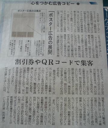 2009 04 14-16.JPG
