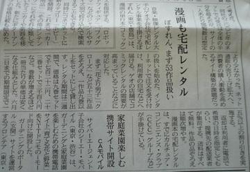 2009 04 14-17.JPG