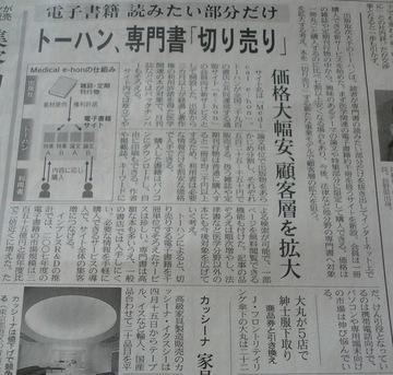 2009 04 14-19.JPG