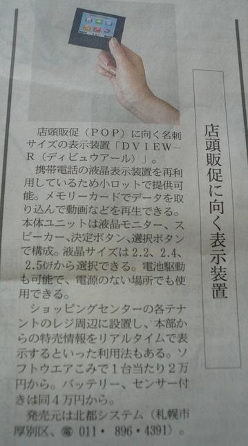 2009 04 14-20.JPG