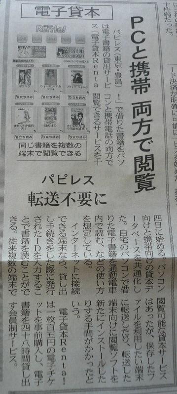 2009 04 14-21.JPG
