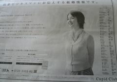 2009 04 14-22.JPG