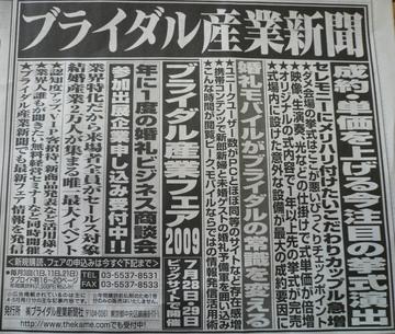 2009 04 14-23.JPG