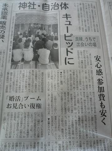 2009 04 14-24.JPG