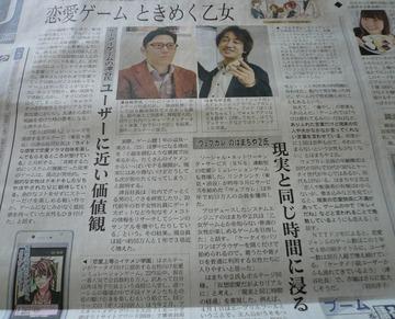 2009 04 14-25.JPG