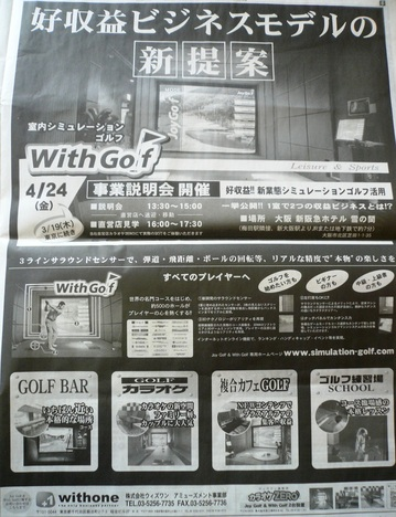 2009 04 14-6.JPG