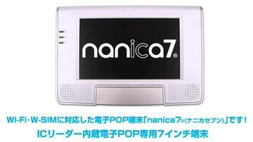 2009 04 26 NANICA.JPG