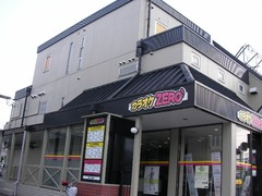 2009 04 26-4.JPG