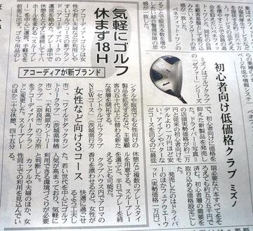 2009 04 26-7.JPG
