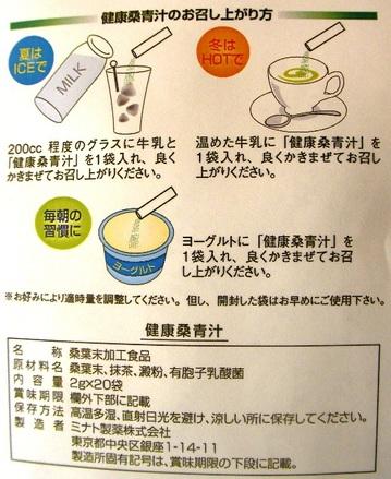 2009 04 28-7.JPG