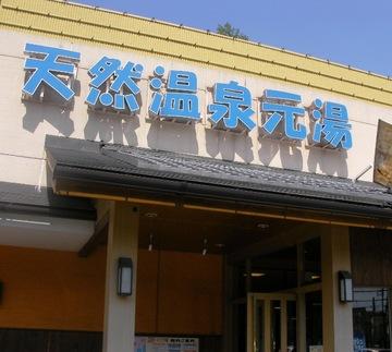 2009 05 05-13.JPG