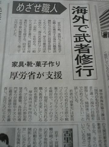 2009 05 05-16.JPG