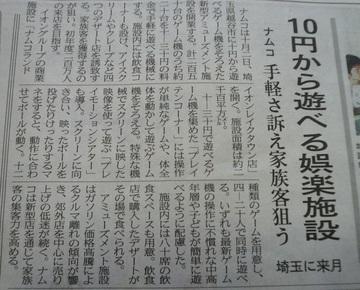 2009 05 05-17.JPG