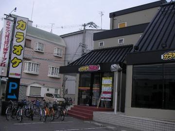 2009 05 05-28.JPG