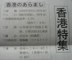 2009 05 05-34.JPG