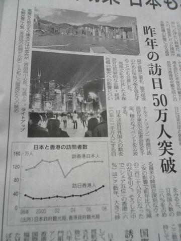 2009 05 05-35.JPG