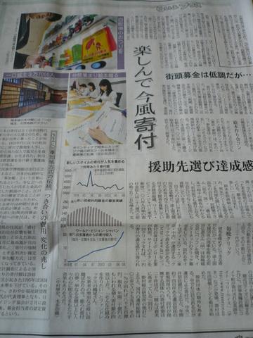 2009 05 06-1.JPG