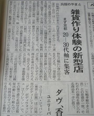 2009 05 06-10.JPG