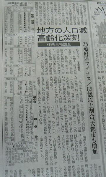 2009 05 06-12.JPG
